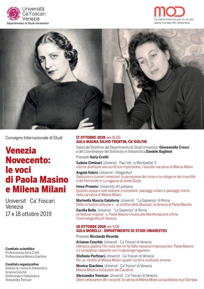 Venezia Novecento: le voci di Paola Masino e Milena Milani