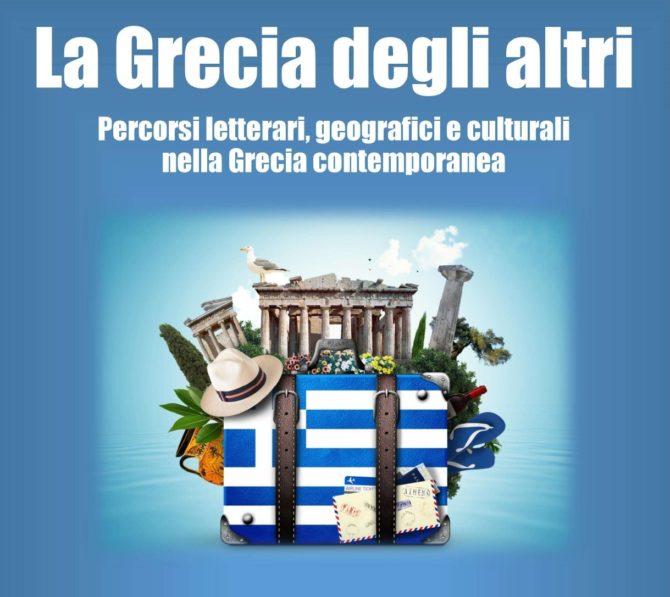 La Grecia degli altri