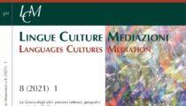 LCM – Lingue Culture Mediazioni